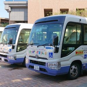 【コミュニティバス】市内公共施設循環バス ぐるりん号(松原市)