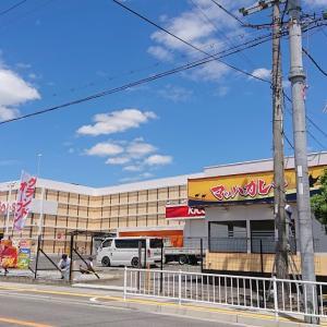 【開店情報】キコーナ 富田林店(富田林市) ・パチンコ店の跡にパチンコ店がオープン