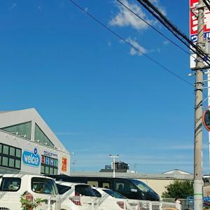【開店情報】ウエルシア 羽曳野島泉店(羽曳野市) ・ユニクロ羽曳野陵南店跡にオープン