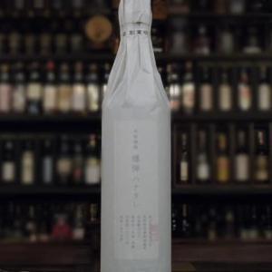 爆弾ハナタレ