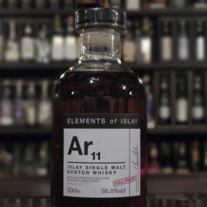 アードベッグ Ar11