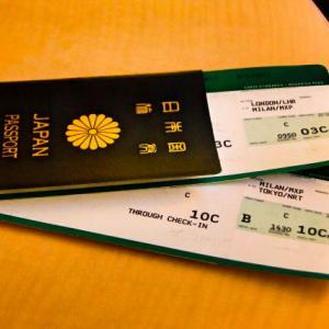 海外旅行を2回楽しむ裏技を使った特典航空券は本当にお得なのか?検証記録(発券編)