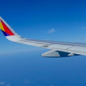 特典航空券を利用した三角飛び小旅行 大阪ー韓国ー福岡ー大阪