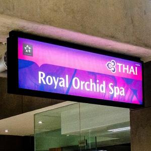 タイ航空 バンコク ロイヤル・オーキッド・スパ セラピストのゴッドハンドで完全復活!