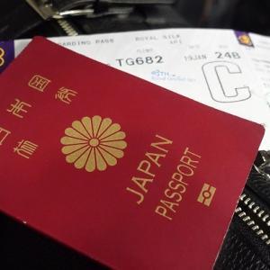 海外旅行を2回楽しむ裏技を使った特典航空券は本当にお得だった! 総括編