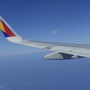 飛行機からの風景動画。撮影時の問題点を探る