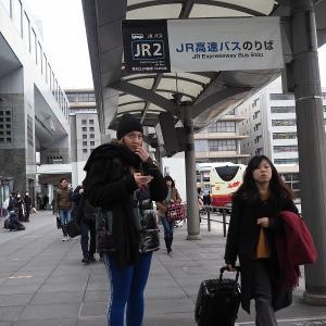 曇天STATION