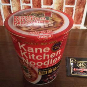Kane Kitchen Noodles 芳醇 醤油らぁめん