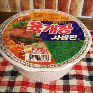 ユッケジャンサバル麺