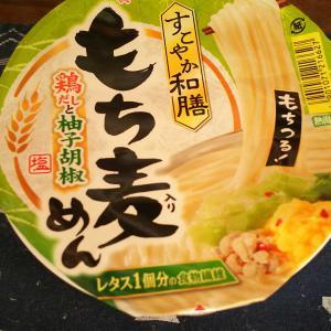 すこやか和膳 もち麦入り麺 鶏だしと柚子胡椒