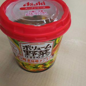ボリューム野菜のはるさめスープ 海老味噌タンメン