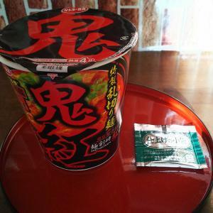 麺創研 紅 鬼紅 濃厚激辛味噌ラーメン 2020