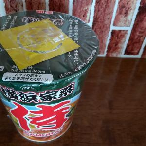 明星 横浜家系侍 コメが欲しくなる濃厚豚骨醤油
