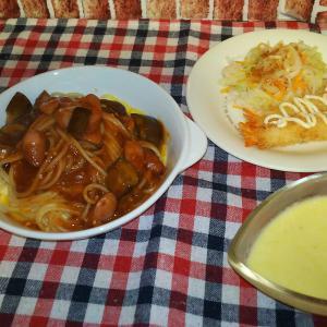 冷製スープを2種類羅列