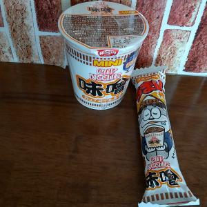 カップヌードル(味噌&ミニ)とうまい棒