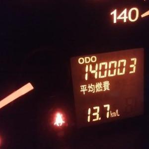キリ番 140,000km、、、を通り越して
