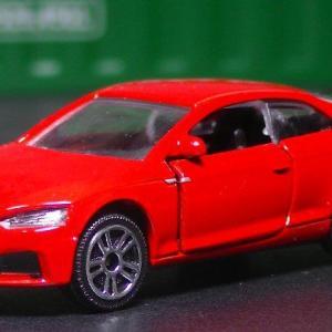 Majorette:'19-04 #064 Audi S5