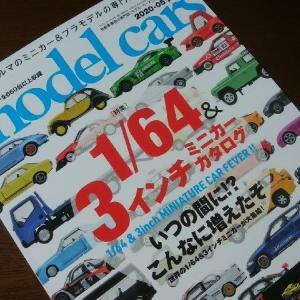 ミニカー情報:雑誌 model cars 288号(2020/05)
