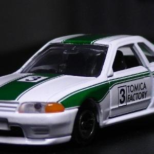 トミカファクトリー:No.15 日産 スカイライン GT-R(R32)3号車