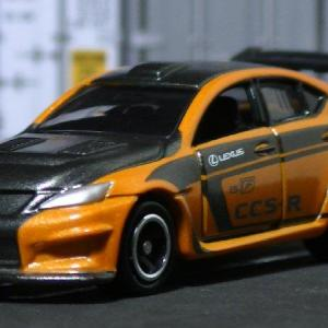 トミカ:LEXUS IS F CCS-R