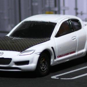 トミカ:トミカイベントモデル マツダ RX-8