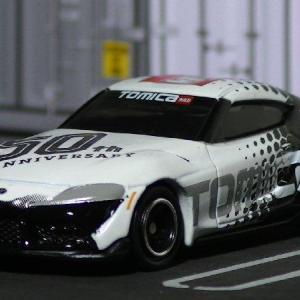トミカ:50th ANNIVERSARY Toyota GR Supra