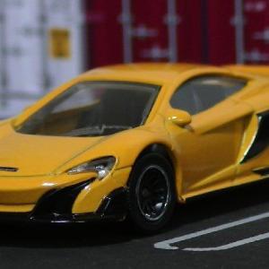 Majorette:'19-04 #071 McLaren 675LT