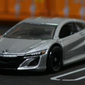 HotWheels:'17 Acura NSX (#2/5 '20/08 FAST & FURIOUS FULL FORCE)