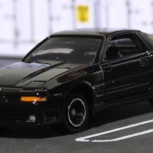 トミカ:トミカイベントモデル トヨタ スープラ JZA70