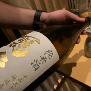 再訪はコースで利用してみた「日本酒個室バル 蔵ノ助 有楽町店」