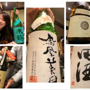 日本酒の会(社内の部活?)は「はなの舞 湯島店」で!