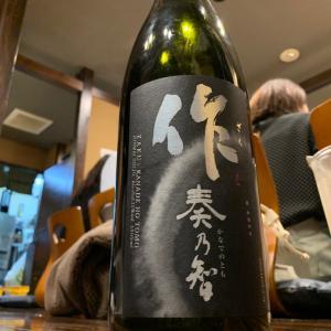 第二回日本酒の会 はぁ〜呑んだ呑んだ!