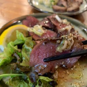 牛タン、食べ方いろいろ!「大宮牛タンいろ葉」