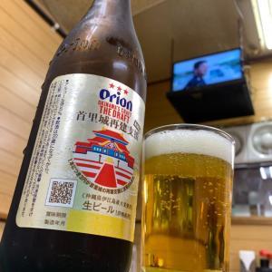 沖縄の朝食に24時間営業の「三笠 久米店」