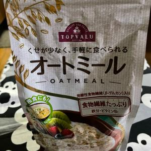 オートミールでキムチ粥(ダイエット開始だ!)