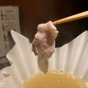 生姜黄金スープの和紙しゃぶが絶品!【鮮魚・和紙しゃぶ 虎てつ 田町店】