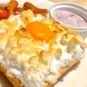 今日の朝食はエッグインクラウドトースト