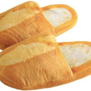 【パン履きたい】ふかふかのパンが履ける夢のスリッパ!