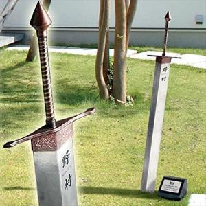 【噂の表札】Twitterで話題になった剣型の表札がamazonで買える!