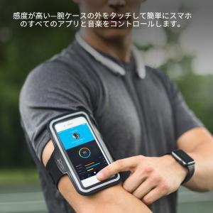 【腕にオン!】ランニング捗るアームバンドが便利そう!これでポケットゆっさゆっさしない。
