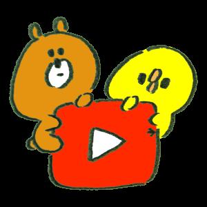 動画を編集して初めてYouTubeに投稿!意外と大変だった
