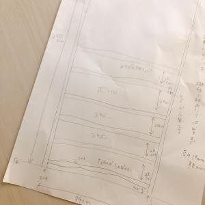 玄関を片付けてゴルフ用品の置き場所を作りたい 手書きで棚の設計図作り