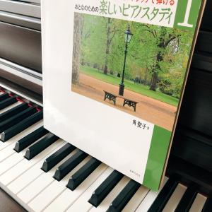 趣味のピアノ 大人の初心者がどこまで上達したのか