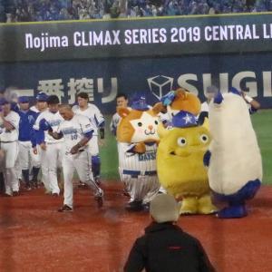 ●1-2阪神タイガース @横浜スタジアム 内野指定席S 2019.10.7 クライマックスシリーズ ベイスターズ観戦記