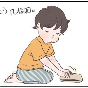 【子供服の収納】我が家のおかたづけ
