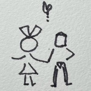 令和日本アラフィフ版、お付き合いの形