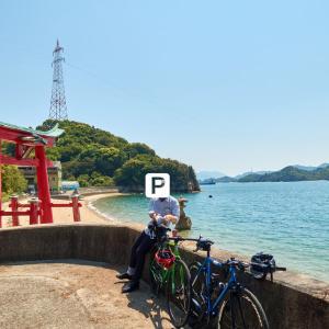 クロモリに乗って厳島神社を目指せ!クロモリ、カップラーメン・コーヒーライド。