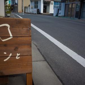 御調町の「パンと」でパンを食べた後はアフラックダックを見に行こうライド。