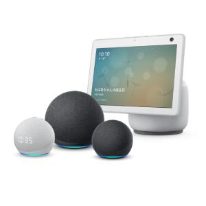 スマートスピーカー「Echo」が球体型に一新