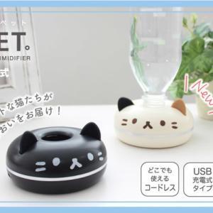 キュートなネコ型が特徴のコードレス加湿器